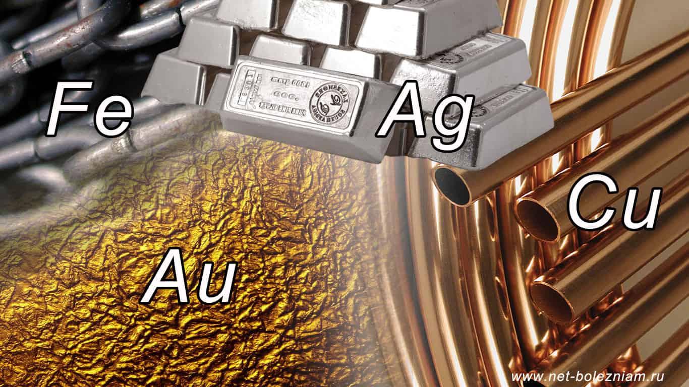 Тяжелые металлы - очень опасные токсические вещества.